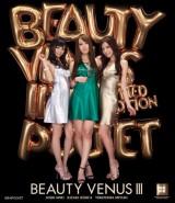 BEAUTY VENUS III