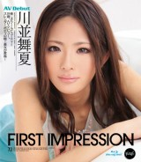 FIRST IMPRESSION 73