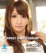 FIRST IMPRESSION 85