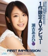 FIRST IMPRESSION 87