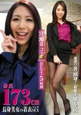 Riko Miyase Best 5 Hours