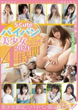 Sex with Paipan Girls Collection 2021 4 Hours