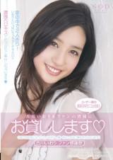 Iori Furukawa for Rental