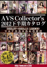AVS 2012 Later Half Collection