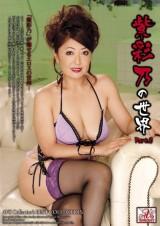 The World of Ayano Murasaki Part 2