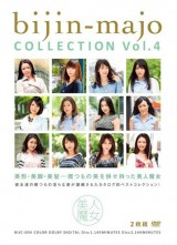 BEAUTIFUL WITCH COLLECTION vol. 4