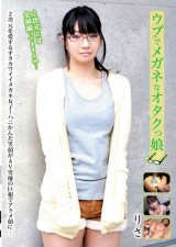 Fanatic Innocent Girl with Glasses