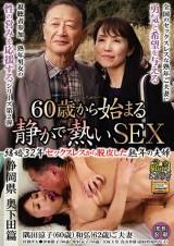 Over 60 Passionate Sex