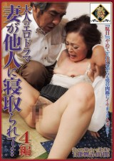 Erotic Drama for Adults