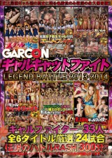 CAT FIGHT LEGEND BATTLE 2013-2014
