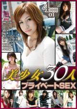 30 Beautiful Girls Private Sex 01