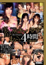 AV Cabaret Club Red Dragon 4 Hours Collection