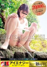 Female Peeing 4 Hours vol. 10