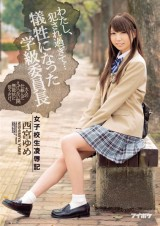Female Honor Student is a Sacrifice of School Life