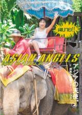 Asian Angels 2