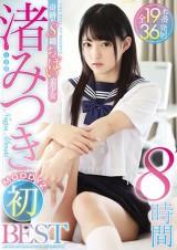 Mitsuki Nagisa Best 8 Hours