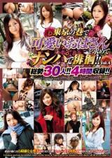 Cute Madam Hunting in Tokyo vol. 4