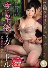 Erotic Bodysuit
