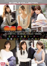 Hunted AV Actresses Complete Best