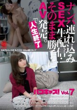 Streaming Sex with Amateur Girl vol. 7