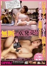 Amateur Big Breast Hunting