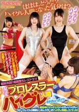 High Leg Alien Invading Female Wrestling Show