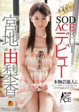 S.O.D Debut