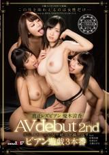 Real Lesbian AV Debut 2nd