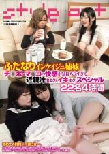 Futanari Sisters 4 Hours