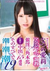 New Female Teacher Sexual Training 19