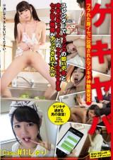 Abnormal Sexual Movie Case #1