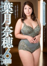 Naho Hazuki Complete File 6 Hours