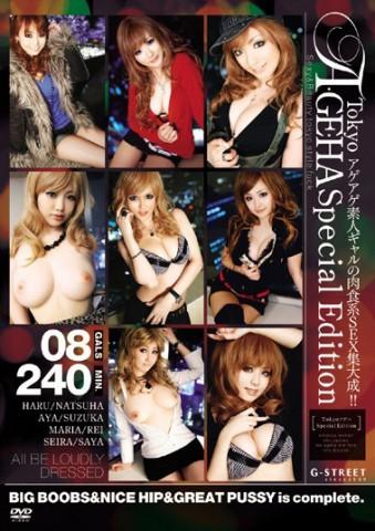 Tokyo AGEHA Special Edition