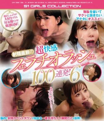 100 Fellatio Rush 6