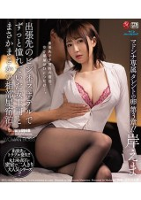 Unforeseen Share a Hotel Room with the Longing Female Boss
