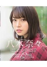 NANA YAGI FIRST BEST