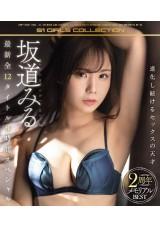 Miru Sakamichi 2 Years Anniversary Memorial Best 8 Hours Special