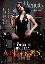 REAL MISTRESS TRAINING