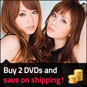 Buy 2 DVDs and save on shipping!