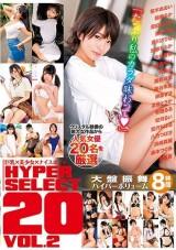 Big Breast Beautiful Women vol. 2 8 Hours