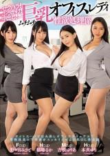 Works of Big Breast Office Ladies