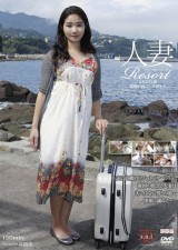 A Married Woman on Resort