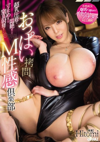 Torture the Masochistic Men by the Big Breast