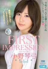 FIRST IMPRESSION 148
