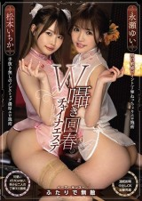 Double Whispering Sexual Esthetic Treatment Wearing China Dress
