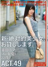 New Beautiful Girl 49