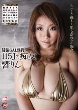 Big Breast Nympho