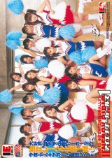 IENERGY GIRLS 1