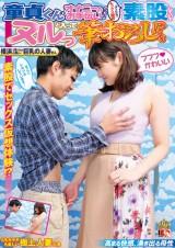 Kind Busty Married Woman Helps Onanie of Cherry Boy 3