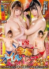 Naked Oil Cat Lesbian Fight 5